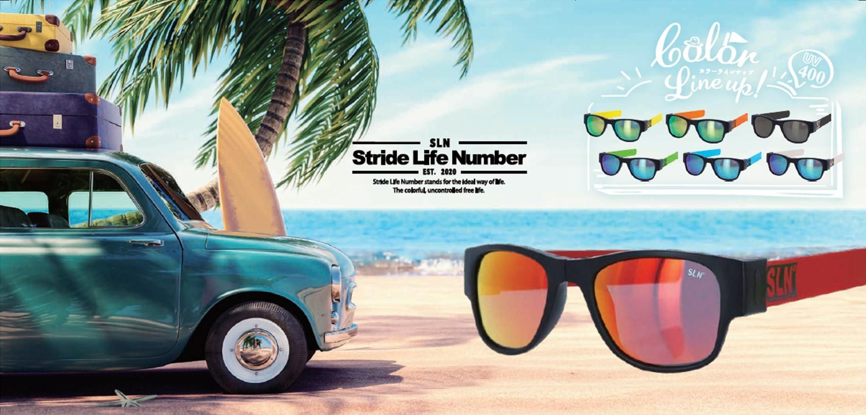 Stride Life Number